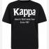 Футболка для хлопчиків Kappa 111668