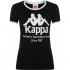 Футболка KAPPA 100780