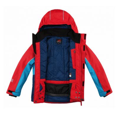 Куртка HANNAH 10007361HHX