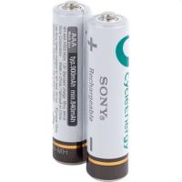 Аккумулятор SONY NHAAAB2G R03 900 mAh Multi Use Premium 1x2 pcs
