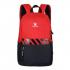 Рюкзак Kelme CAMPUS K9876003.001