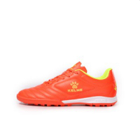 Кросівки для газону  BASIC  K 871701.9907