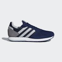 Кросiвки чоловічі Adidas 8K B44669