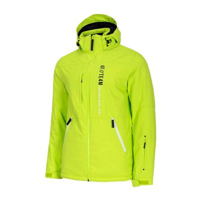 Куртка 4F KUMN073