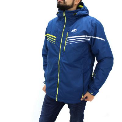 Куртка HANNAH 10007171HHX