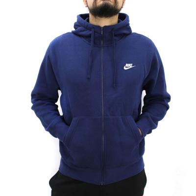 Толстовка Nike BV2645-410