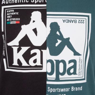 Футболка KAPPA 101543