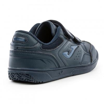 Кросівки Joma W.OTTOW-903